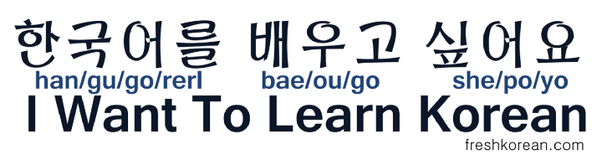 The Best Book I Used to Learn Korean - YouTube