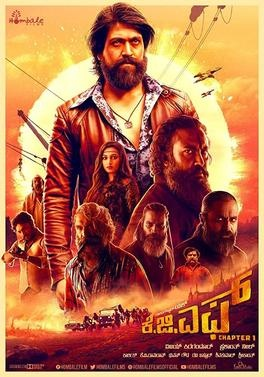 If KGF's Rocky really existed, could he have been powerful