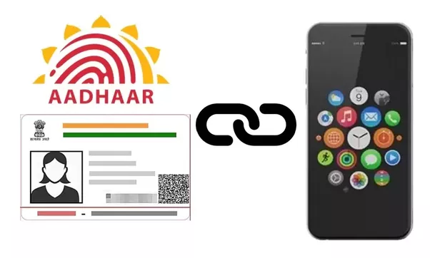 How to Link Phone Number with Aadhaar Card?