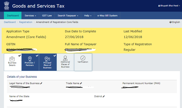 How to change a trade name in the GST portal (I am already