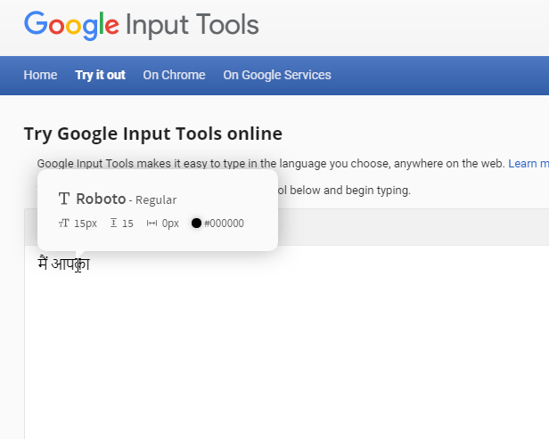 In which font does Google Hindi input tool type? - Quora