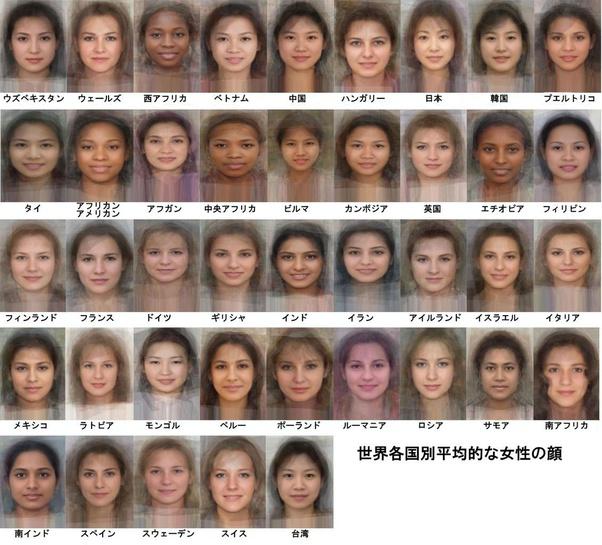 失礼ですが不美人が多い国はどこだと思いますか 美人が多い国はよく聞きますが逆はありますかね Quora