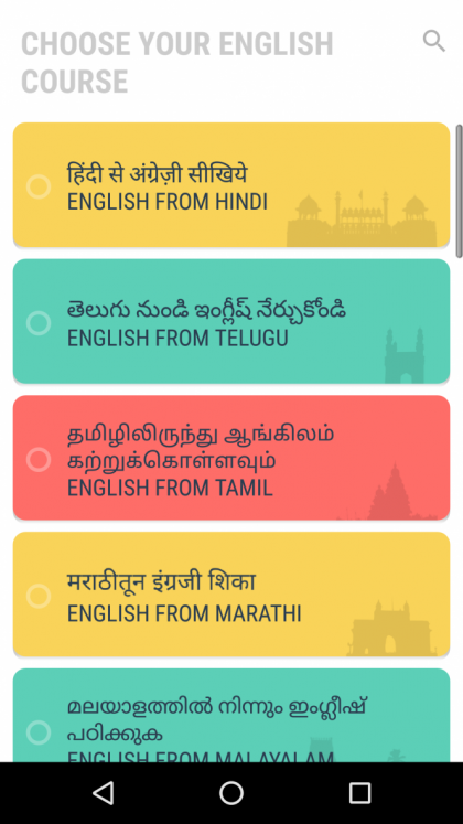 How can indian students who come from a hindi medium schooling app provides more than 400 interactive lessons with english grammar topics vocabulary and more all lessons work offline as well malvernweather Image collections