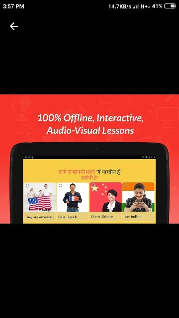 What is basic English grammar learning app for free? - Quora