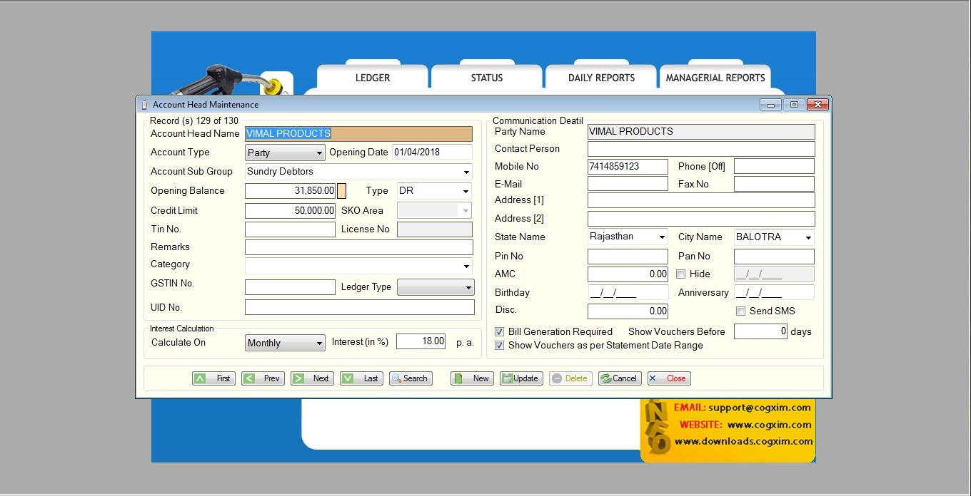 Which is the best online software for petrol pump management