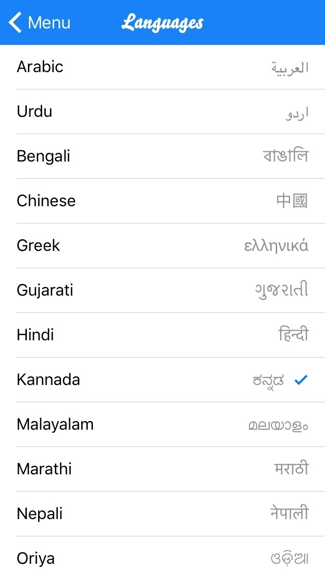 Which is the best iOS app for typing Kannada? - Quora
