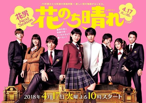 What is the best Japanese school romance drama? - Quora