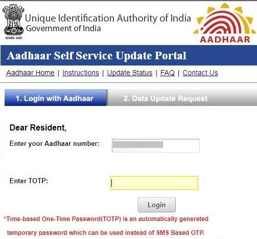 how to check the update of my aadhaar card details  quora