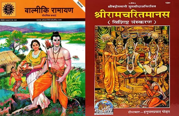 the book of Kaand download in hindi