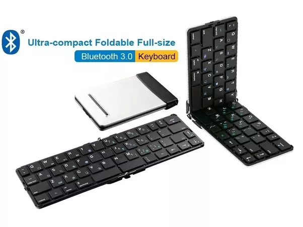 or maybe this foldable wireless bluetooth keyboard