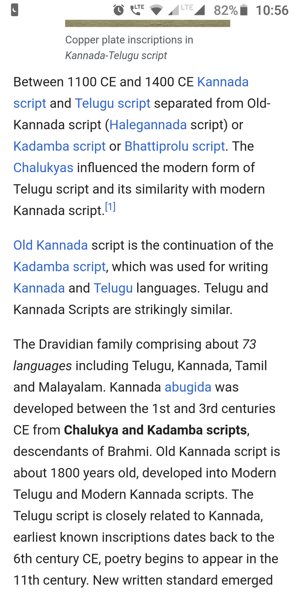Is Kannada more similar to Telugu or Tamil? - Quora