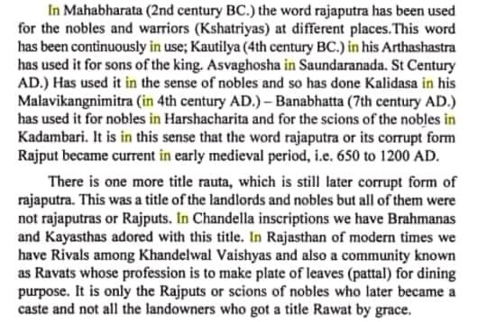 What is the difference between a 'Kshatriya' and a 'Rajpoot'? - Quora