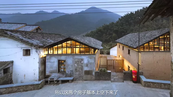 how are traditional chinese architectural styles and elements