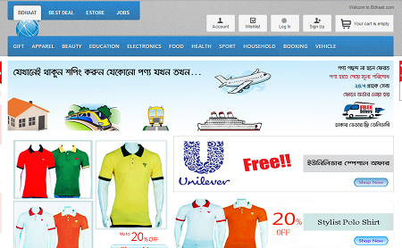 Best Shopping Sites >> What Is The Best Online Store For You Quora
