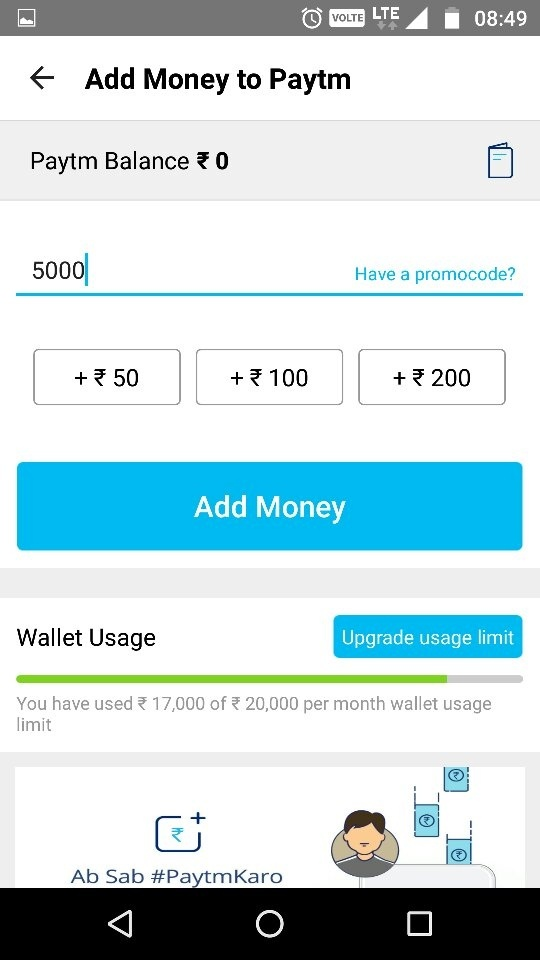 how to transfer money to indian bank account
