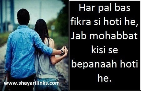 What Is The Awesome Love Shayari And Heart Touching Quote In Hindi