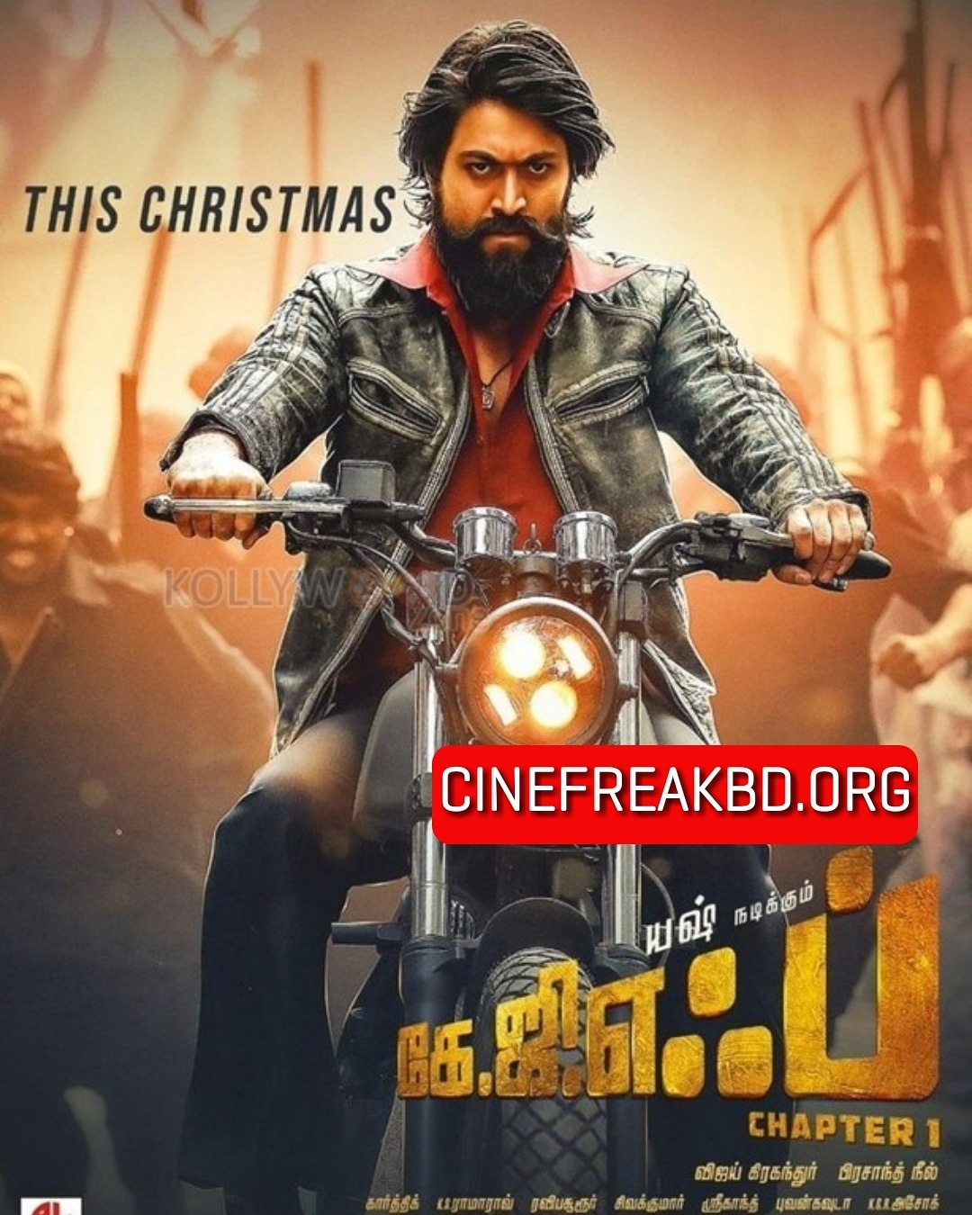 What is the story of Kannada movie KGF? Why is it so hyped? - Quora