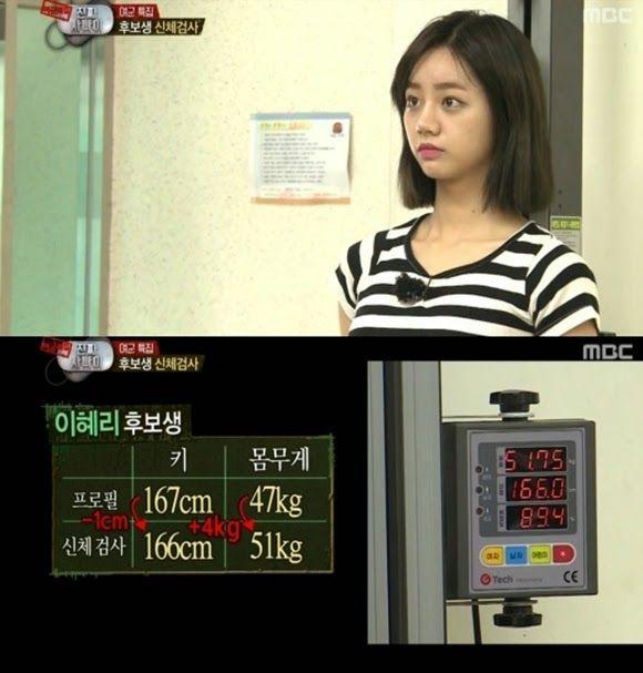 Idol 😍 weight korean DRIPPIN Cha