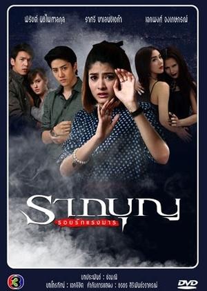 Do you know a good Thai drama? - Quora