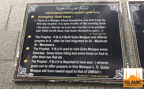 What Is The First Mosque That Was Built In The World And Where Was