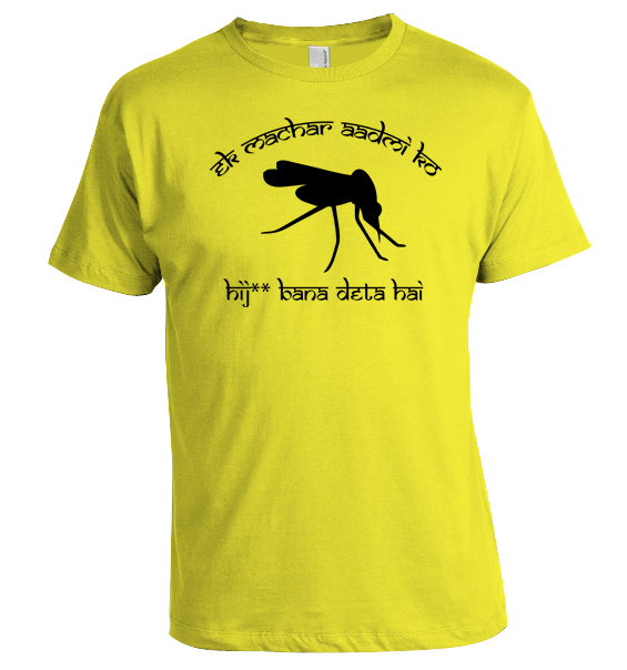 What are some of the funniest T-shirt quotes? - Quora