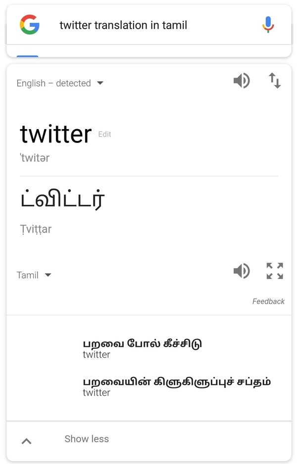 ade580f548b Got this result in the Google Translation: ட்விட்டர் (Tvittar)