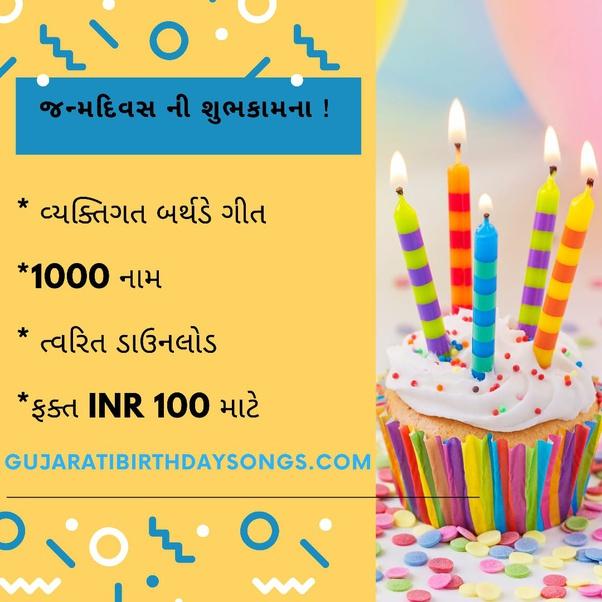 In Gujarati How Do You Say Happy Birthday Quora