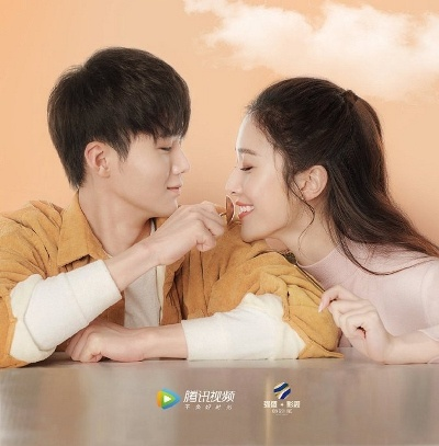 """Where can I watch the Chinese drama """"About Is Love"""" with English"""