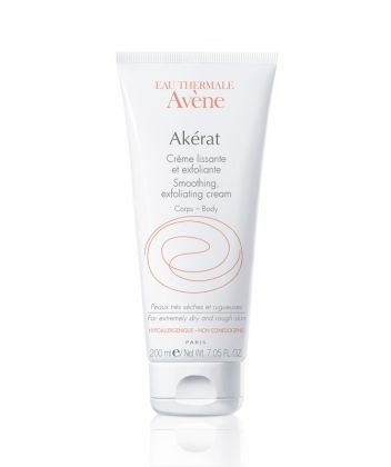 Has anybody found a cure or true treatment for keratosis pilaris (KP