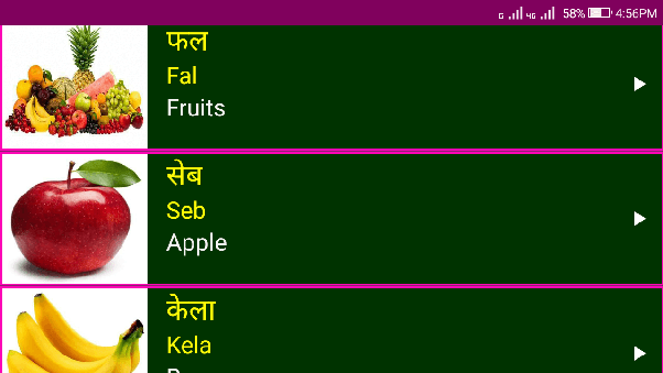 how to say how are you in hindi