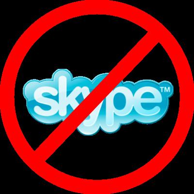 Erotic skype