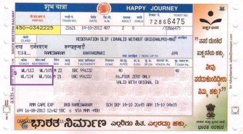 New IRCTC Tatkal Ticket Booking Time – How To Book Train Tatkal Ticket  Online ? – Process Guide