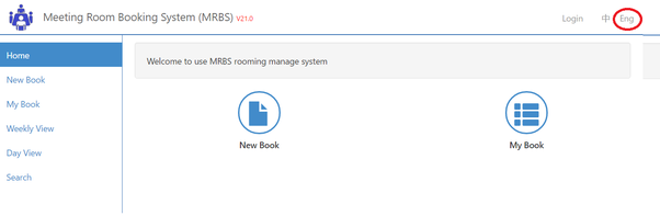 What are the top 5 meeting room booking systems/apps being