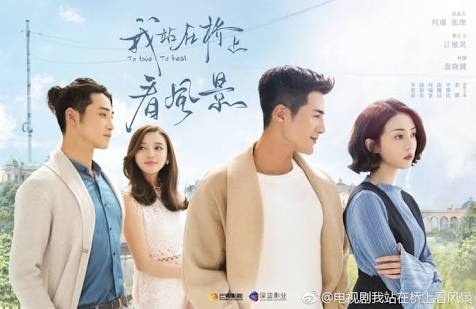 Tag Romance Comedy Chinese Dramas — waldon protese-de-silicone info