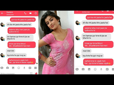 Girl to chat online