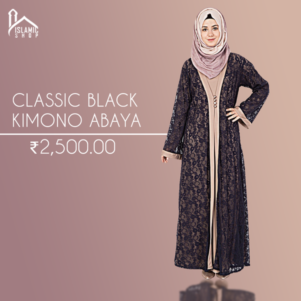 cde110a4a72 Can I buy different types of abayas in India  - Quora