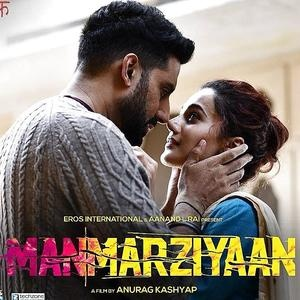 From where can I download Manmarziyan songs in MP3 format for free