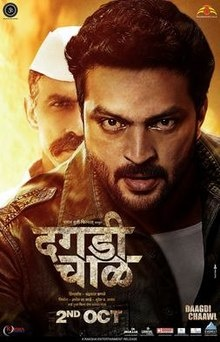 What are some of the best Marathi movies? - Quora