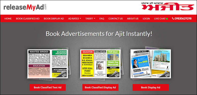How to find the ad rates of classified advertisement in Ajit