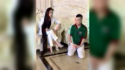 Asian School Girl Panties