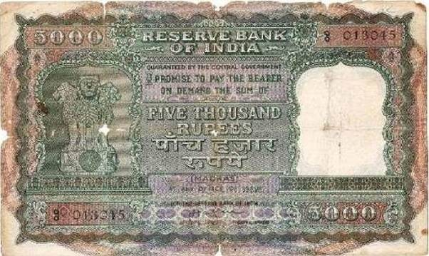 What Are Unknown Interesting Facts About Indian Currency Notes