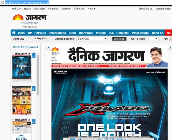 Dainik jagran hisar education advertisement rates.