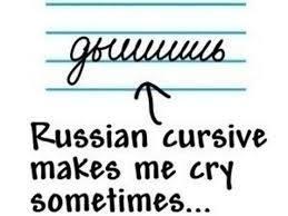 You are pretty in russian