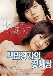 Do you know some good Korean drama/movies series that will make you