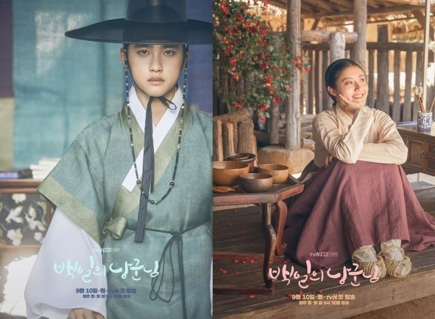 Which Korean historical dramas will be aired in 2018? - Quora