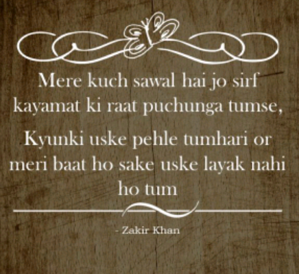 What are the best poems by Zakir Khan? - Quora