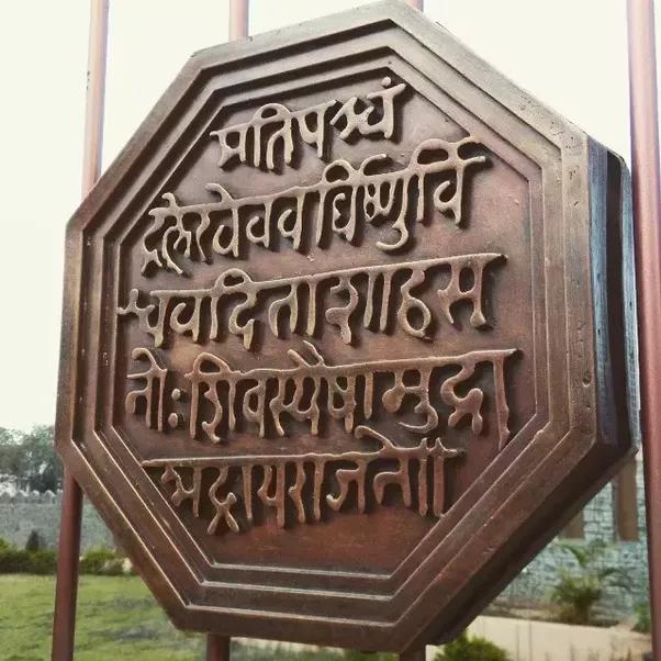 Why Do The Marathi People Have Respect For Shivaji Maharaj