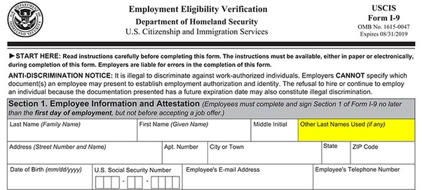 What is the I-13 form used for? - Quora
