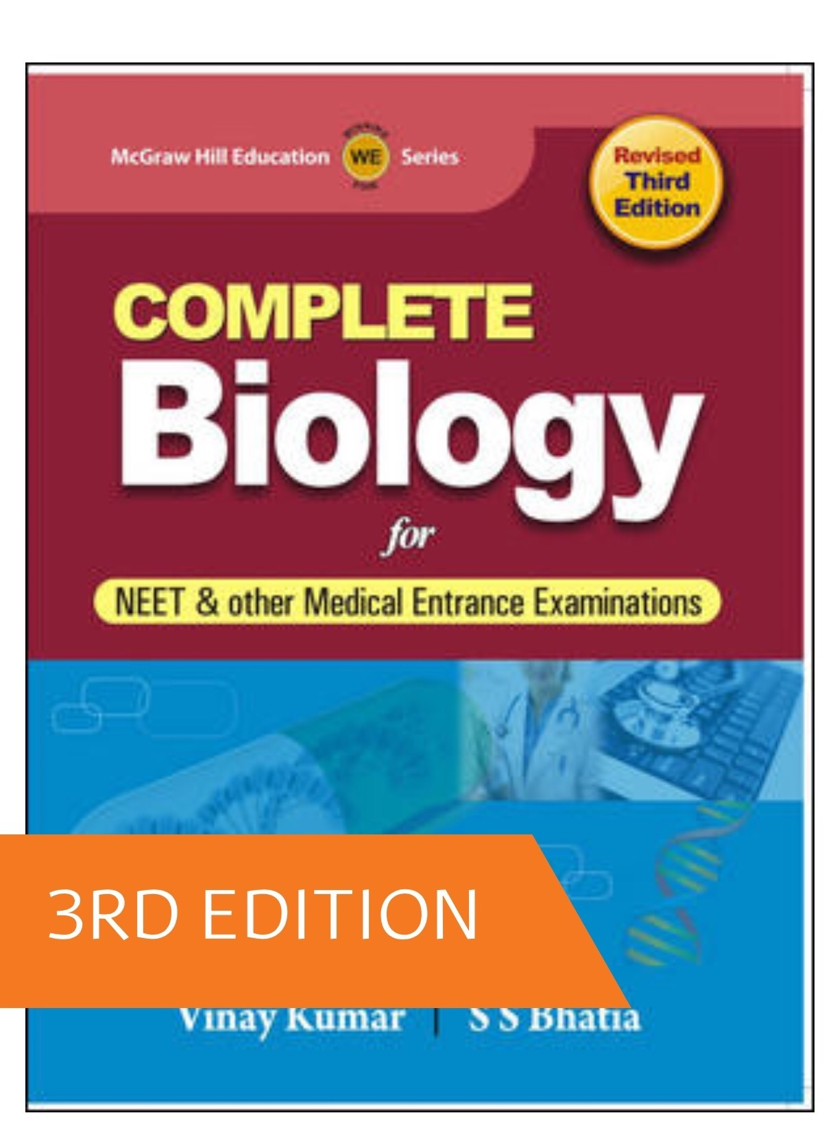 How was your strategy for biology which helped you to score