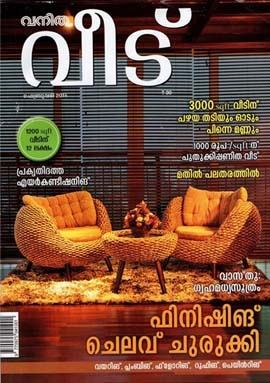 what are some of the best malayalam magazines quora